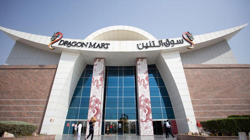 Best-Wooden-Showrooms-in-Dragon-Mart-Dubai